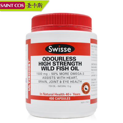 [年货节] 澳洲进口Swisse深海鱼油软胶囊200粒1500mg欧米伽3 无腥味