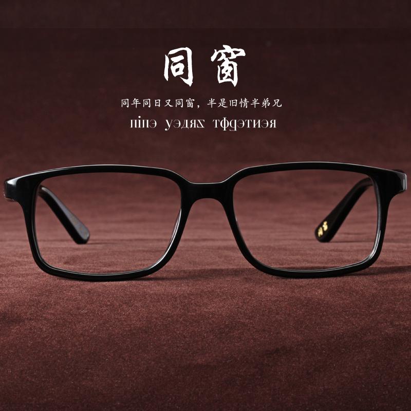 AIMIDO超轻眼镜架近视框潮男女圆脸大框复古眼镜框近视镜光学配镜
