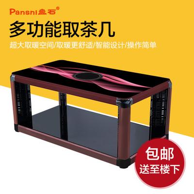 盘石电暖炉茶具怎么样,盘石电暖炉茶具好吗