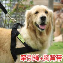 [特价] 反光宠物牵引绳 大型犬中型犬狗绳子狗链子 金毛萨摩胸背带牵引带