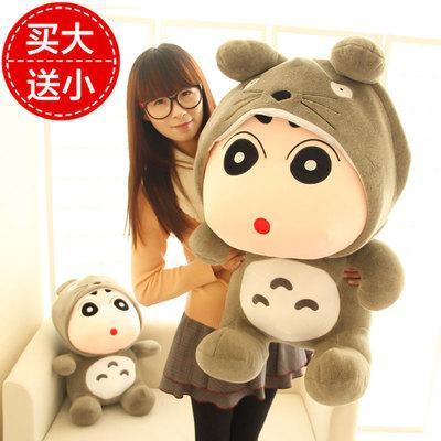 蜡笔小新公仔熊猫龙猫公仔玩偶毛绒玩具布娃娃生日情人节礼物女生