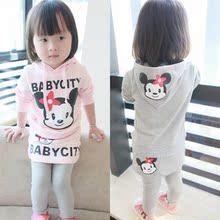 女童秋装套装2014新款韩版小童装1-2-3-4岁宝宝儿童休闲运动衣服