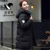 佳雪利2017秋冬新款韩版女装修身显瘦中长款棉衣外套加厚棉服棉袄
