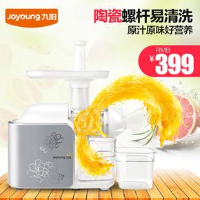 Joyoung/九阳 JYZ-E6T原汁机慢速电动果汁机榨汁机家用可榨甘蔗