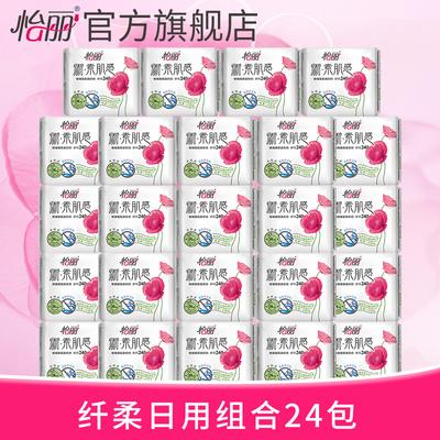 【11-11】怡丽新素肌感棉柔纤巧卫生巾日用240mm整箱套组共24包