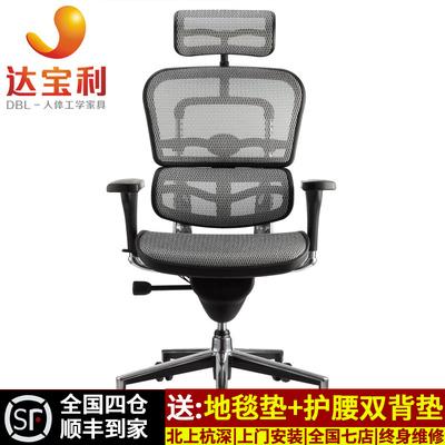 達寶利ergonor人體工學電腦椅怎么樣好嗎