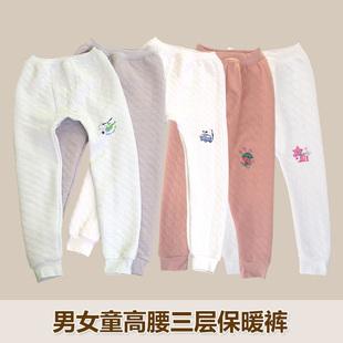 男童空气层保暖裤纯棉中大童高腰打底保暖裤 元首儿童三层保暖裤