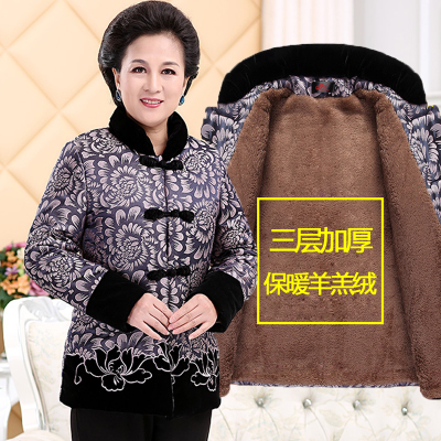[疯抢价] 中老年女装冬装棉衣妈妈装60-70-80岁老年人奶奶唐装加厚保暖棉服