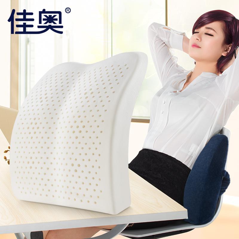 乳胶靠枕孕妇汽车办公室靠垫靠背座椅椅子