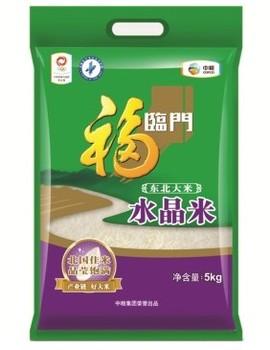 【4袋包邮】福临门水晶米5kg国产东北大米晶莹饱满非转基因