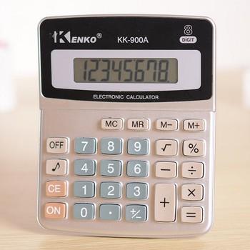 满包邮 KK-900A台式计算器 8位商