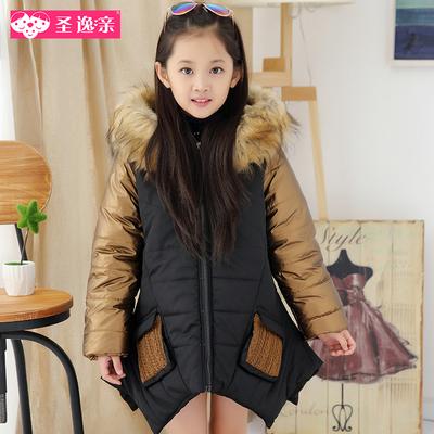 【图】秋季女装新款韩版可爱萌熊猫带耳朵尾巴冬装毛