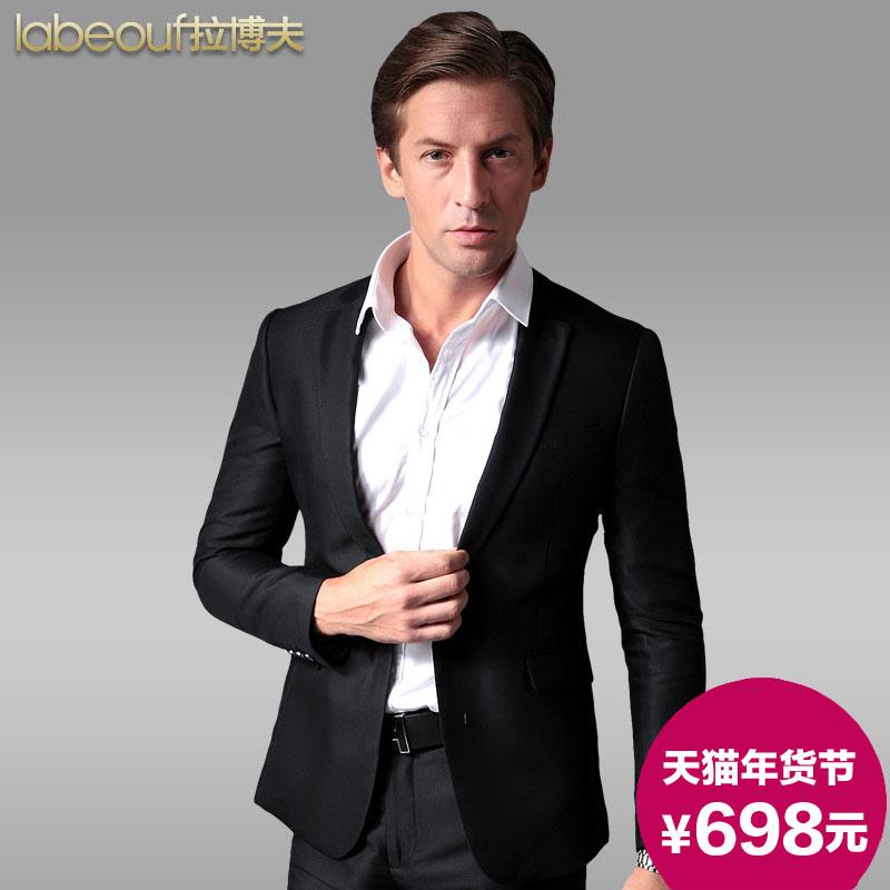 拉博夫男士奢华正品韩版小西服套装羊毛中年西装正装免烫商务礼服