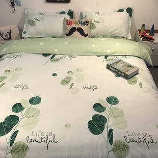 小清新田园公主风床上用品四件套夏季床单人被套大学生宿舍三件套