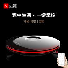 智能家居控制系统 wifi手机红外智能家电万能遥控器空调远程 小雷