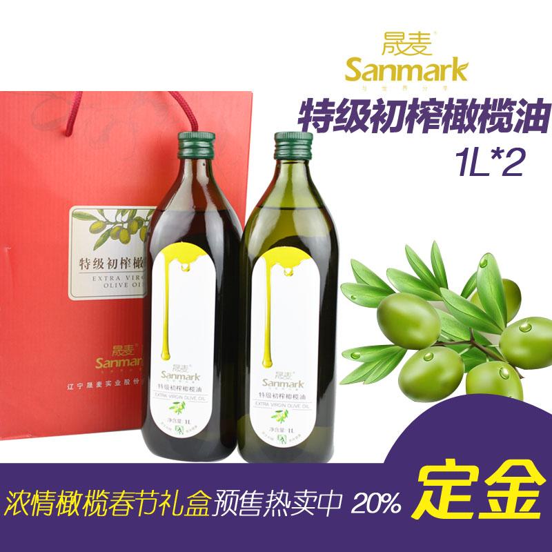 晟麦 新春礼盒预售中 西班牙进口特级初榨橄榄油 礼盒装 2L