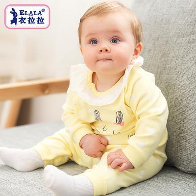 衣拉拉女童连体衣 秋季婴儿衣服 宝宝长袖哈衣新生儿爬爬服 0-1岁