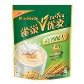 【天猫超市】Nestle/雀巢麦片 优麦高钙配方600g 零食早餐 冲饮