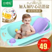 小哈伦婴儿浴盆宝宝洗澡盆可坐躺小孩儿童浴桶大号加厚新生儿用品