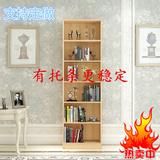 简易书架现代简约定制书柜定做时尚家具置物架宜家家居特价储物架