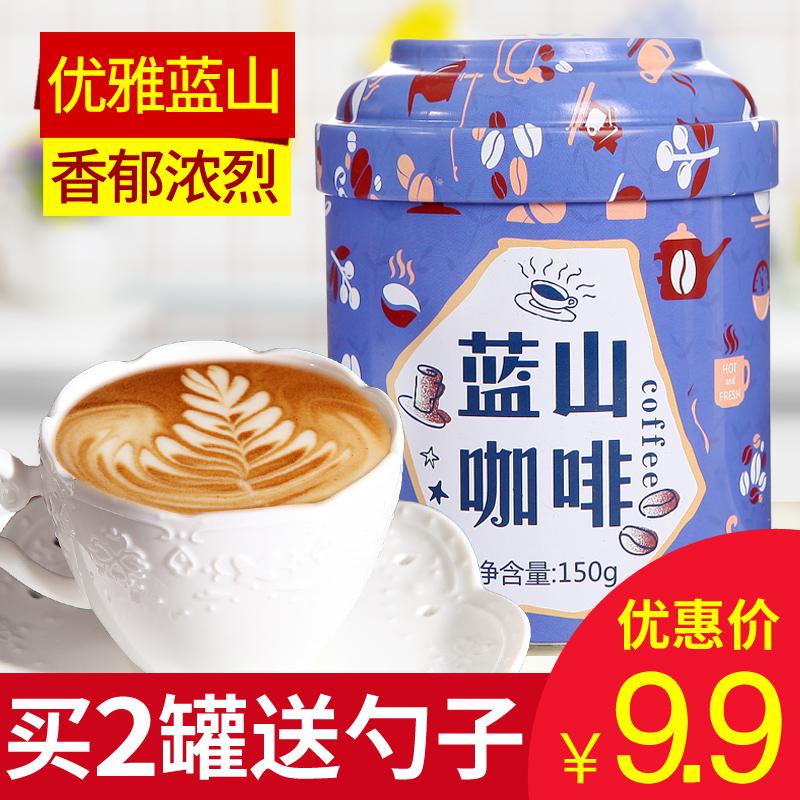 三合一咖啡速溶 风味蓝山 蓝山咖啡 茶侬冲饮四月