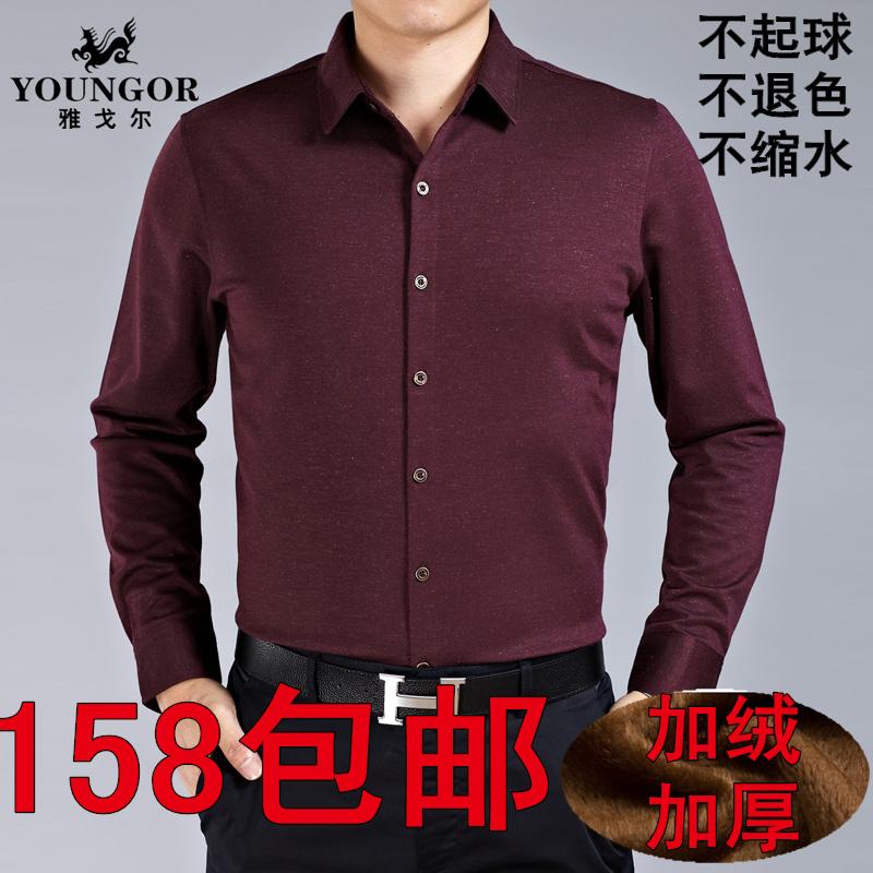 新款正品雅戈尔冬季男士加绒保暖长袖格子衬衫大码休闲衬衣男装潮