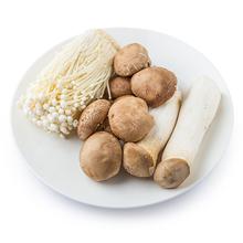【天猫超市】满199减100鲜菇组合450g 菌菇新鲜蔬菜火锅16:00截单