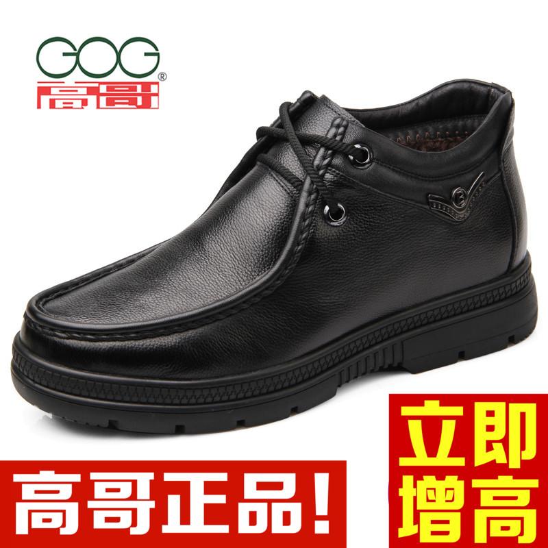 高哥增高鞋正品 男士内增高棉鞋 舒适保暖加绒真皮牛皮鞋商务鞋