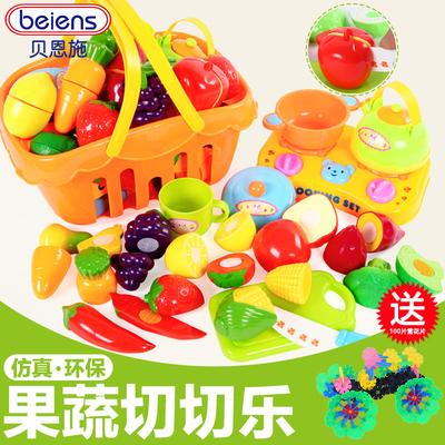 贝恩施儿童过家家切切乐切切看玩具切水果蔬菜厨房宝宝男孩小女孩