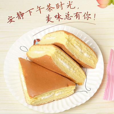 [新鲜特惠] 慕丝妮法式三明治蛋糕1斤散装 早点早餐夹心软面包糕点心小零食品