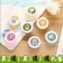 六一儿童创意礼品防蚊扣户外便携儿童驱蚊扣婴儿驱蚊贴手环随身扣