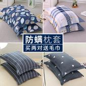 【一对装】红瑞纯棉枕套枕头套全棉包邮一对套装夏季48*74包邮