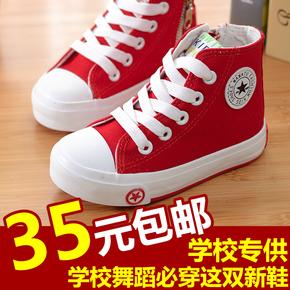 2015春秋新款宝宝帆布鞋儿童鞋男童高帮球鞋女童布鞋板鞋韩版潮