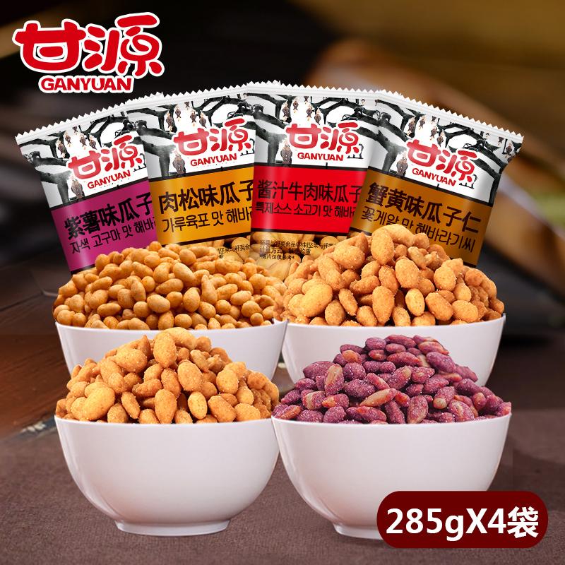 甘源牌蟹黄味肉松牛肉紫薯瓜子1140g 炒货坚果零食小吃独立小包
