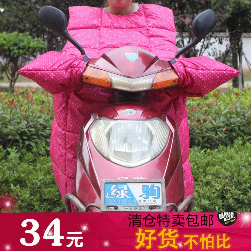 批发连体款挡风被冬季电动车电瓶车防雨特价包邮防寒护腿摩托车