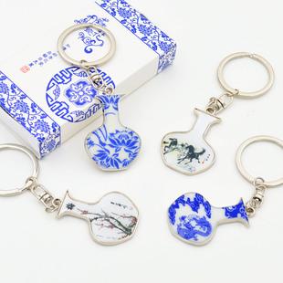 青花瓷钥匙扣挂件 特色中国风送老外小礼品礼物 外事出国纪念品