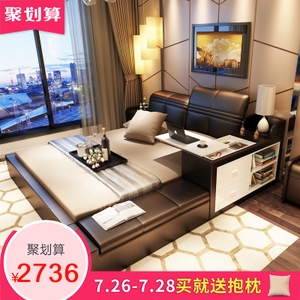 50 off creative leather bed double bed modern marriage bed 18m 15 tatami bed bedded bed leather