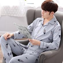 睡衣男长袖纯棉夏季青年少中年春秋季男士睡衣全棉薄款家居服套装