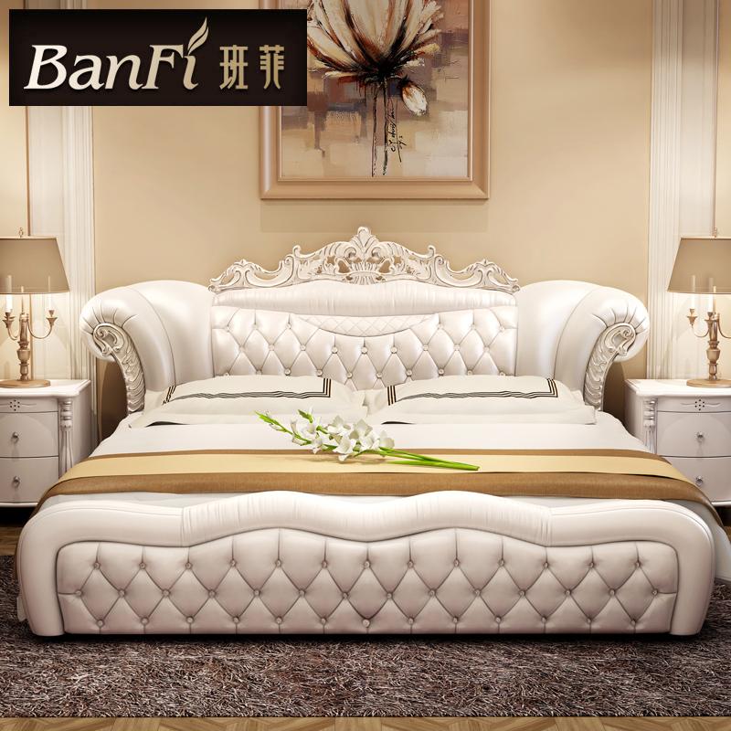皮床高档欧式床法式床实木雕花真皮床双人床1