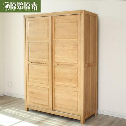 千品雅 欧式衣柜