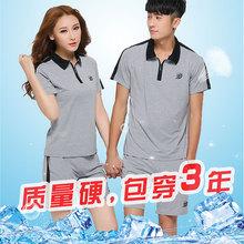 男士运动套装夏季薄情侣装休闲运动服套装女跑步服两件套短袖短裤