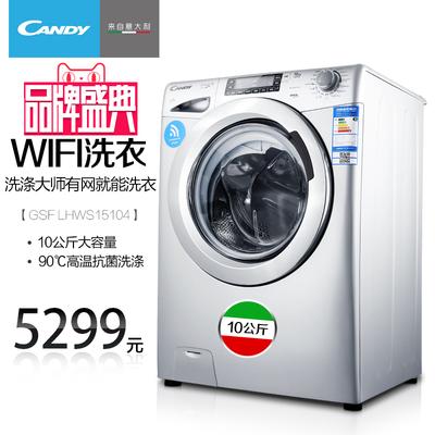 卡迪洗衣机质量怎么样,卡迪洗衣机质量好吗