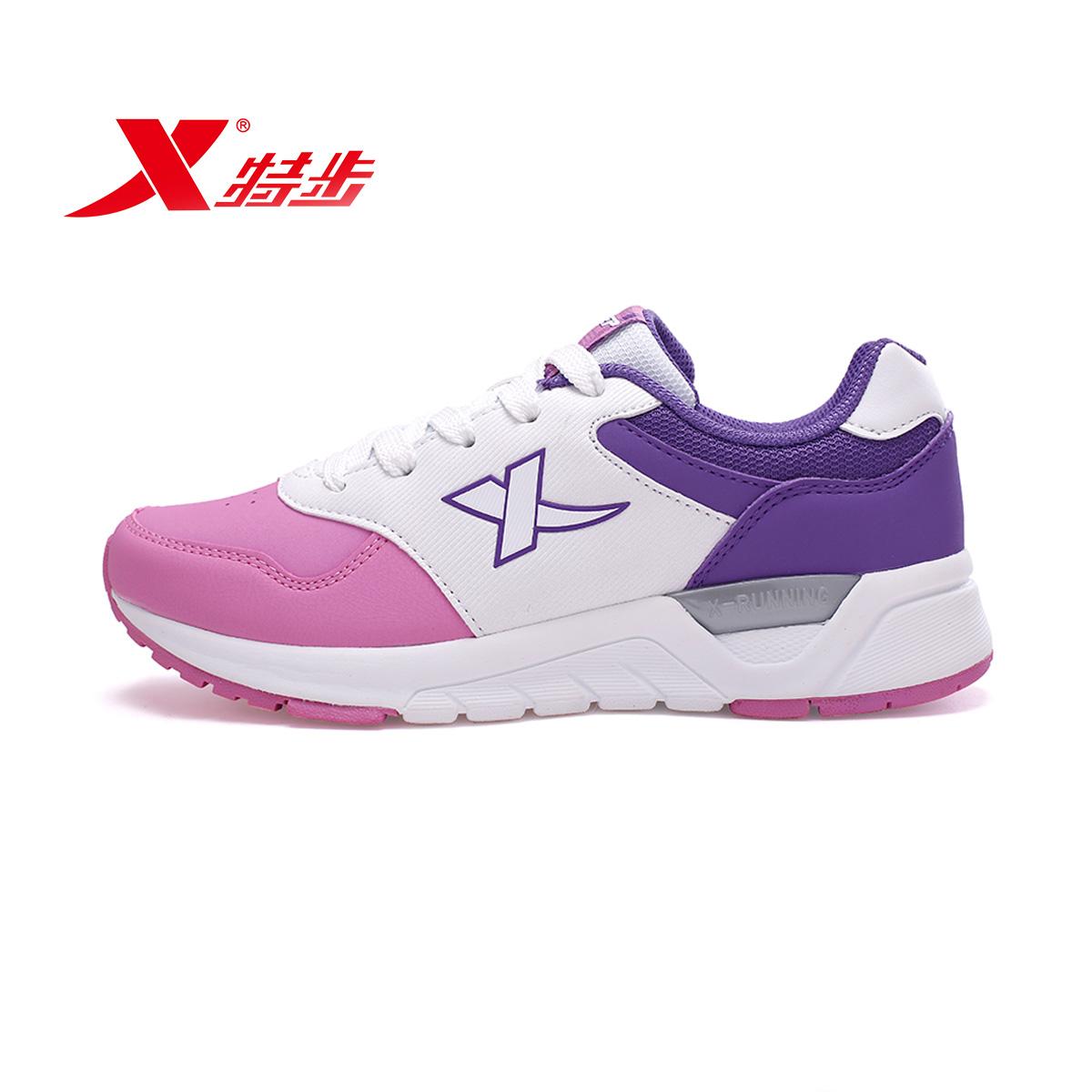 特步女鞋运动鞋女2015新款夏季正品女式�n版跑步鞋旅游