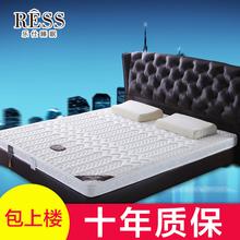 乐仕棕垫椰棕棕榈偏硬席梦思乳胶床垫1.8m1.5米薄折叠经济型定做