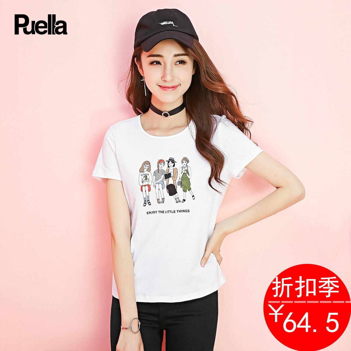 拉夏贝尔puella普埃拉2016秋装新品休闲修身短袖T恤女20300003