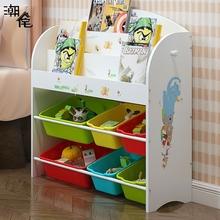 潮宅儿童玩具收纳架宝宝绘本书架置物架幼儿园储物柜整理收纳箱