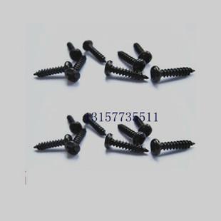 十字槽半圆头自攻螺丝钉镀锌自攻螺丝M2x6-12M2.5x6-10m3x6-16