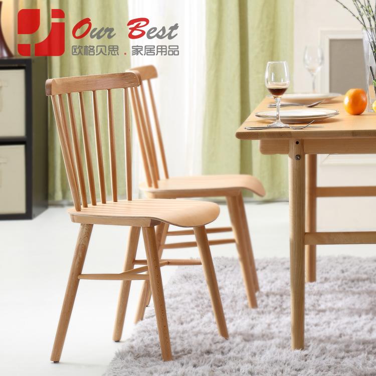 欧格贝思简约实木餐椅 现代北欧温莎椅 咖啡厅餐桌椅子家用靠背椅