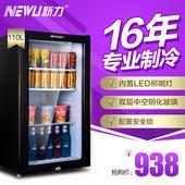 Newli/新力 SC-110小型冷藏展示柜茶叶柜保鲜柜饮料柜食品留样柜