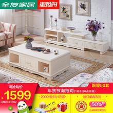 全友家私电视柜茶几组合韩式客厅可伸缩电视柜储物茶几家用120635图片